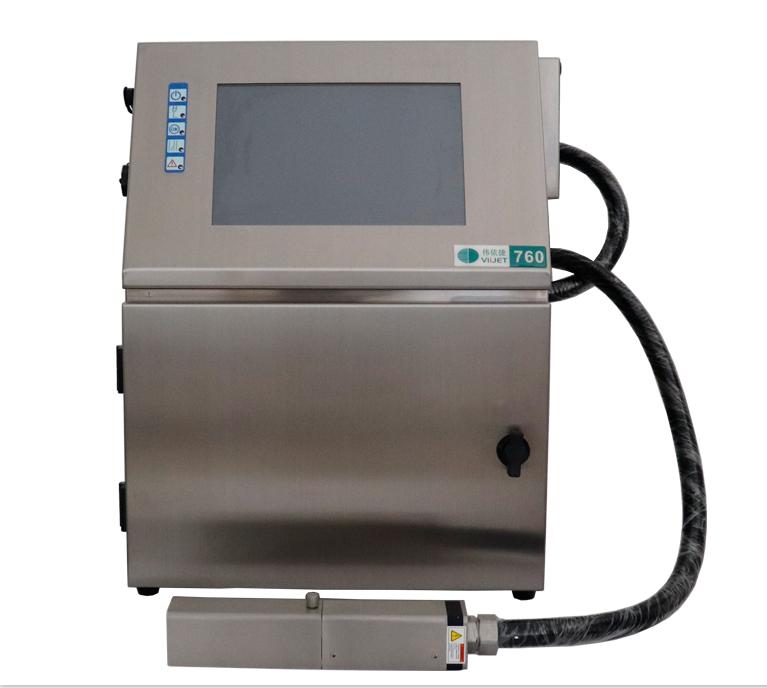 máy in phun tự động băng tải có tính ứng dụng cao trong các ngành sản xuất về in hạn sử dụng